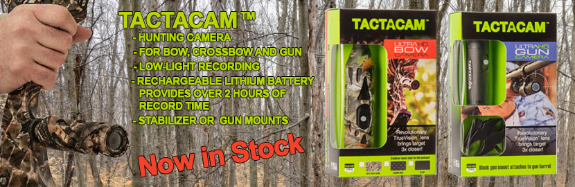 The Tactacam hunting camera is easy to use; 1 touch operation with vibration indication allows you to hunt and then share your hunt